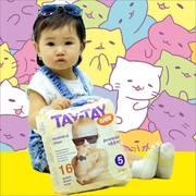 Подгузники по японской технологии 'TAY TAY BABY'